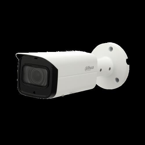 4 MP H.265 WDR IR Bullet IP Kamera